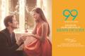 Nhẫn đính hôn Shape of Love: Khoảnh khắc ngọt ngào của tình yêu vĩnh cửu