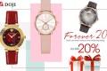 DOJI ưu đãi 20% đồng hồ chính hãng dành cho những khách hàng đặc biệt
